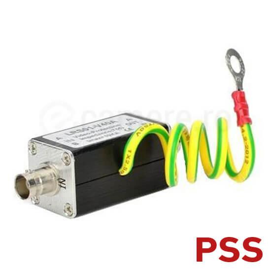 Cel mai bun pret pentru Module de protectie PSS CM-VPR1 48 x 25 x 25 cm