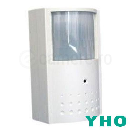 Cel mai bun pret pentru camera IP YHO YHO-86P cu 2 megapixeli, pentru sisteme supraveghere video
