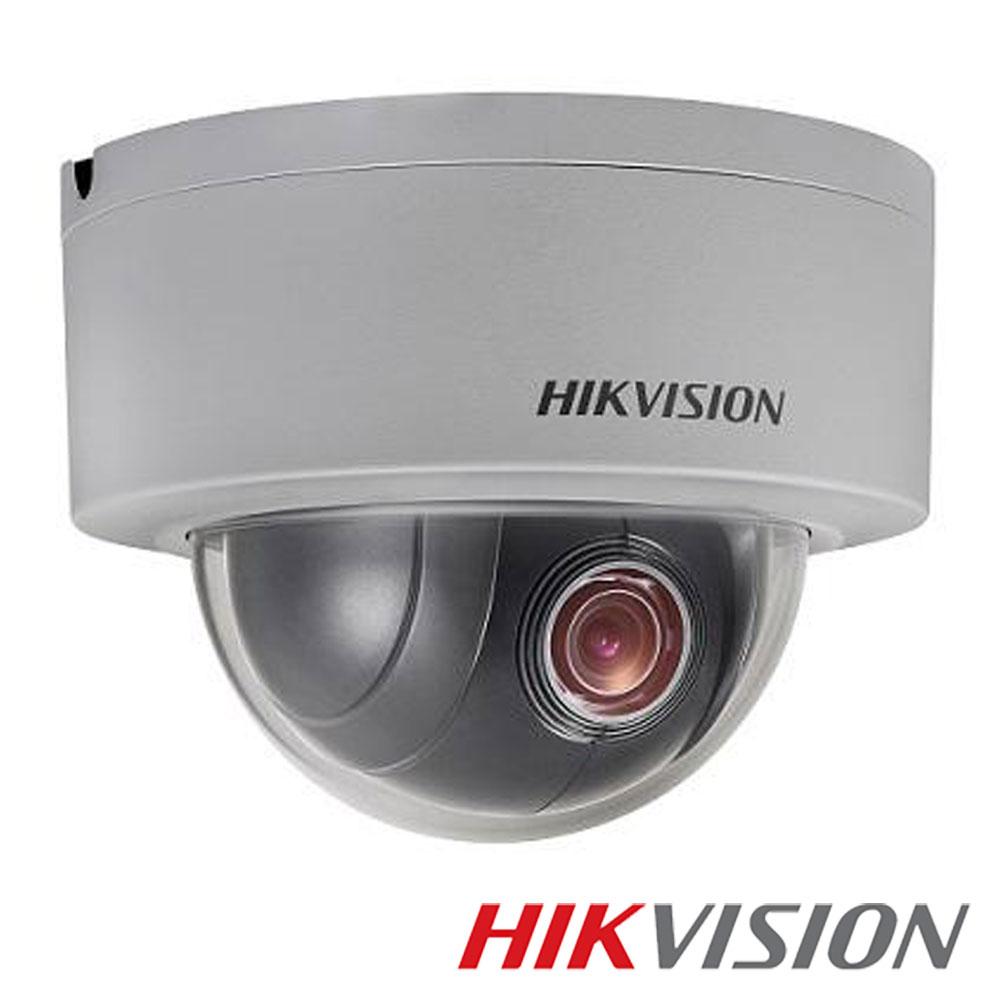 Cel mai bun pret pentru camera HD HIKVISION DS-2DE3204W-DE cu 2 megapixeli, pentru sisteme supraveghere video
