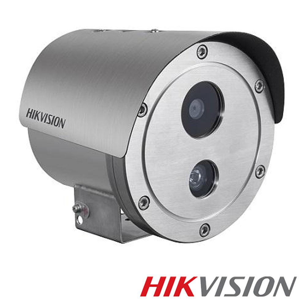 Cel mai bun pret pentru camera HD HIKVISION DS-2XE6222F-IS cu 2 megapixeli, pentru sisteme supraveghere video