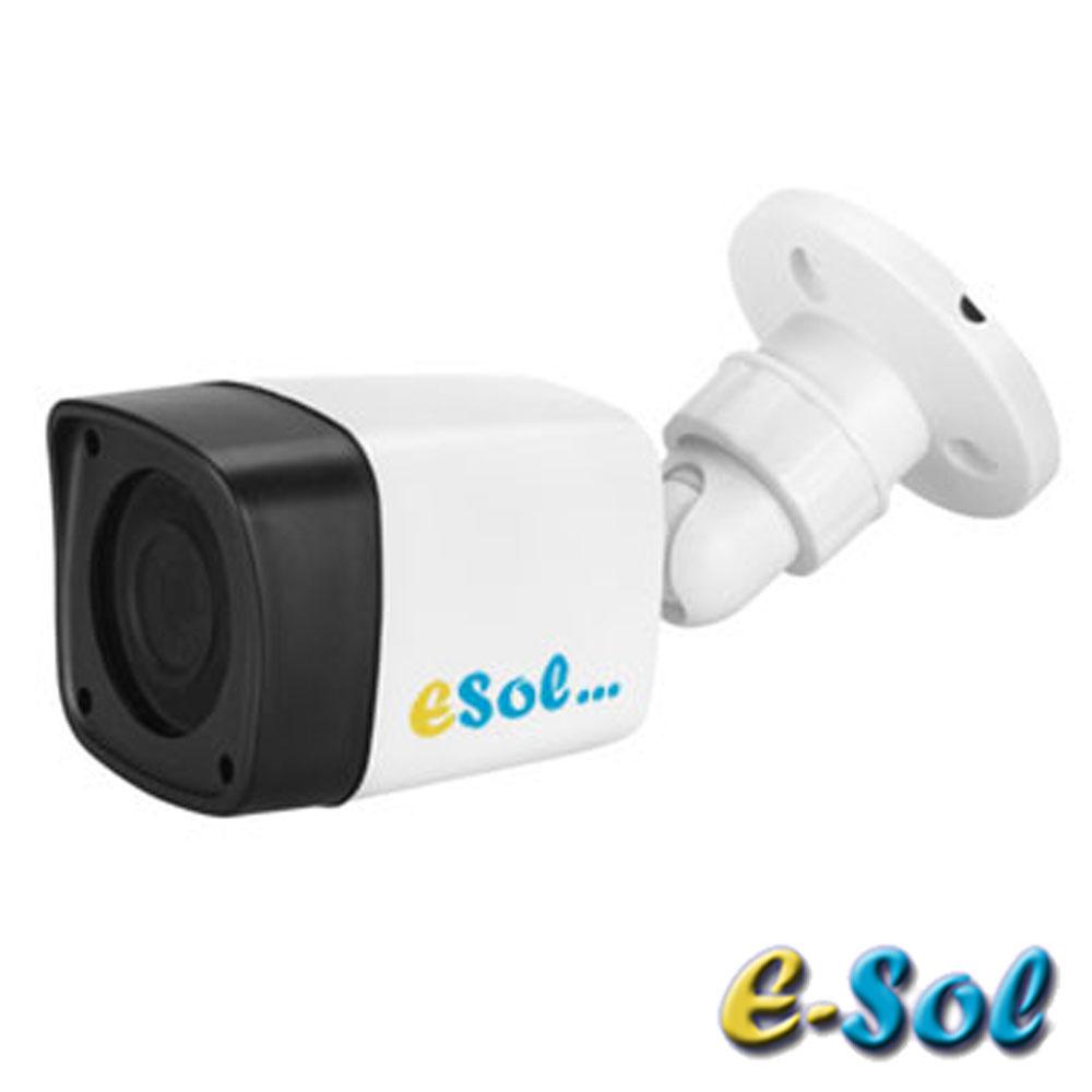 Cel mai bun pret pentru camera IP E-SOL ESP100/20A cu 1 megapixeli, pentru sisteme supraveghere video