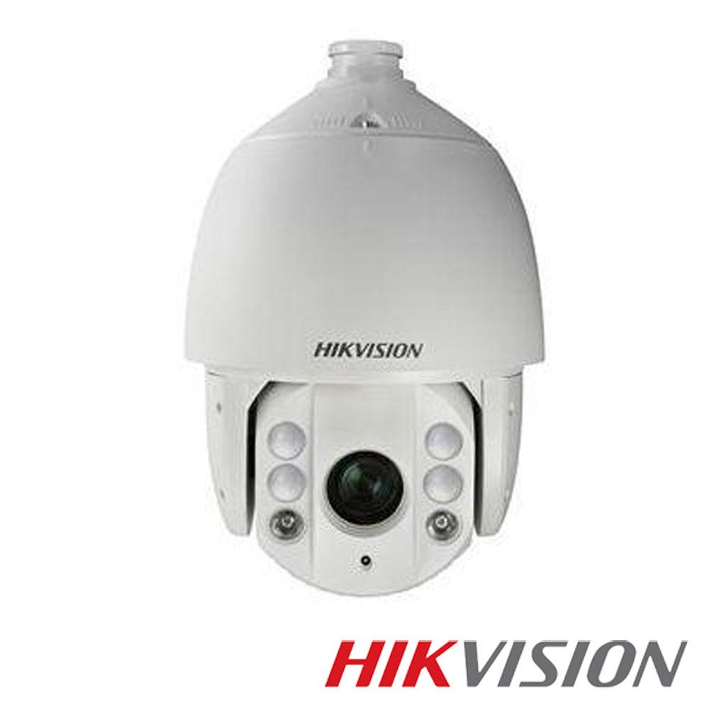 Cel mai bun pret pentru camera HD HIKVISION DS-2DE7530IW-AE cu 5 megapixeli, pentru sisteme supraveghere video