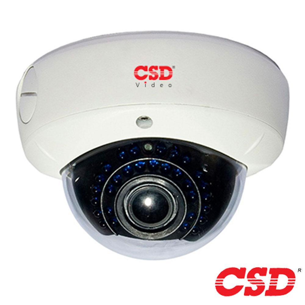 Cel mai bun pret pentru camera HD CSD CSD-IP-MI208DV10 cu 2 megapixeli, pentru sisteme supraveghere video