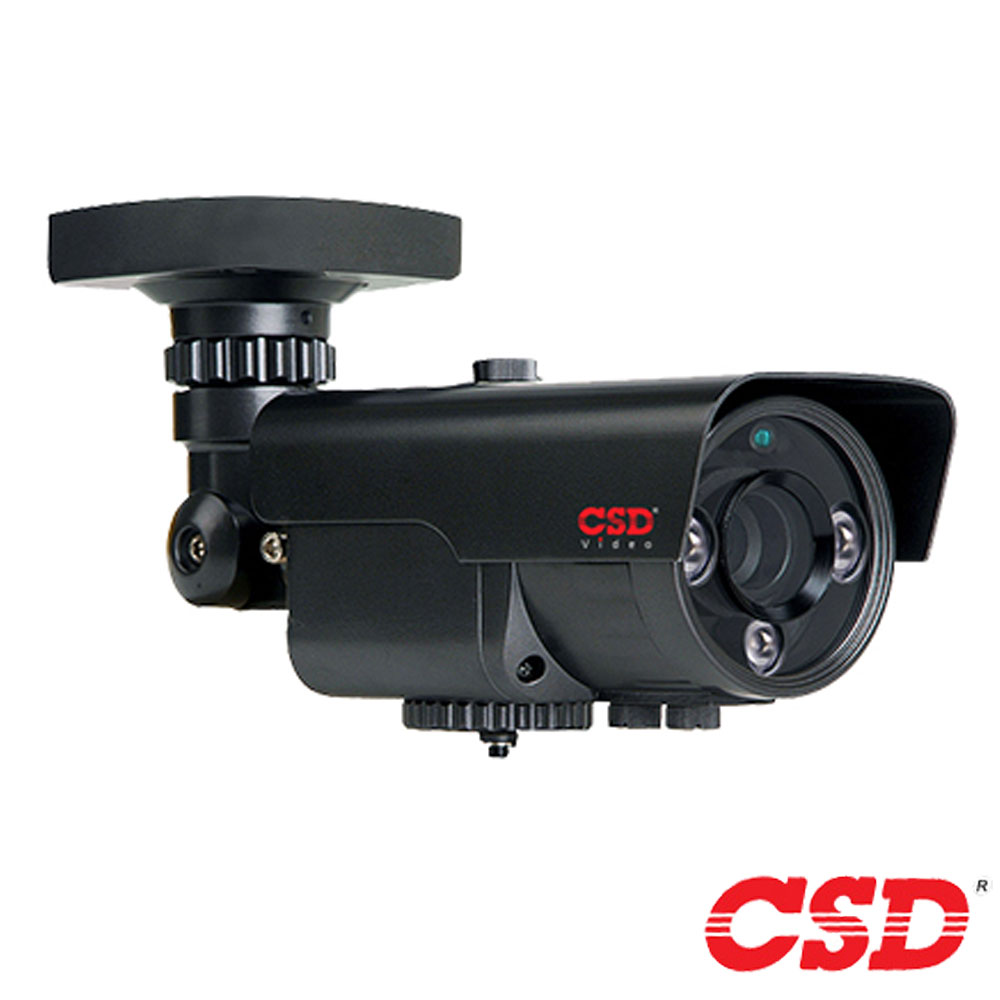 Cel mai bun pret pentru camera HD CSD CSD-IP-MI210V65D cu 2 megapixeli, pentru sisteme supraveghere video
