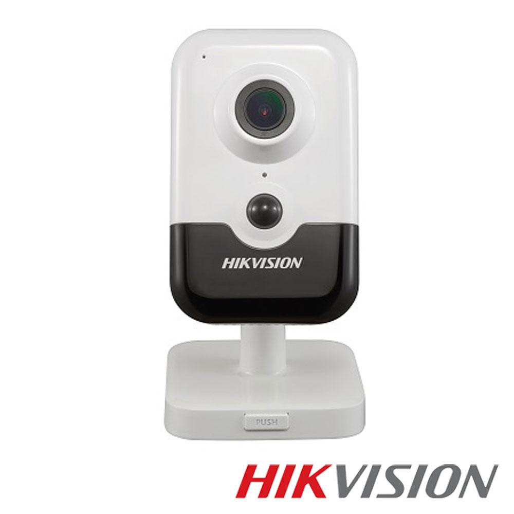 Cel mai bun pret pentru camera HD HIKVISION DS-2CD2425FWD-IW cu 2 megapixeli, pentru sisteme supraveghere video