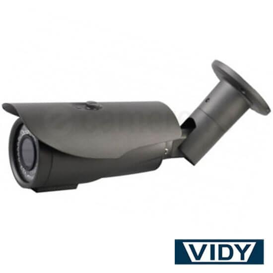 Cel mai bun pret pentru camera IP VIDY VA-20V2B-Q cu 2 megapixeli, pentru sisteme supraveghere video