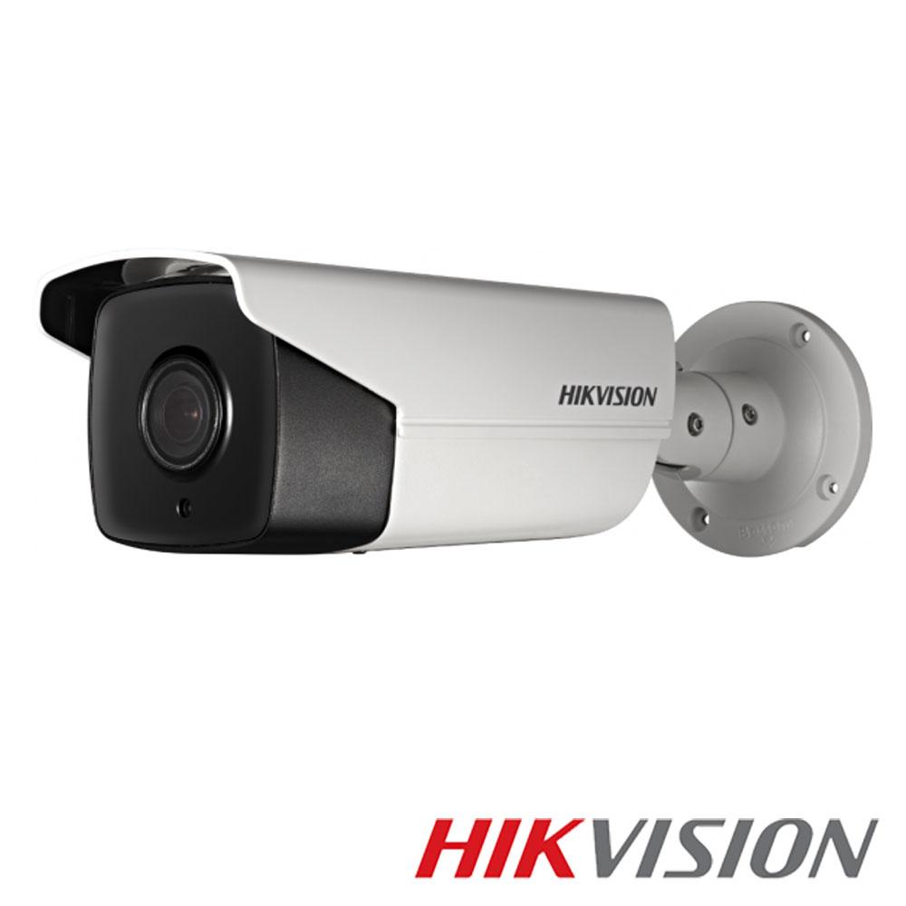 Cel mai bun pret pentru camera HD HIKVISION DS-2CD4B26FWD-IZS cu 2 megapixeli, pentru sisteme supraveghere video