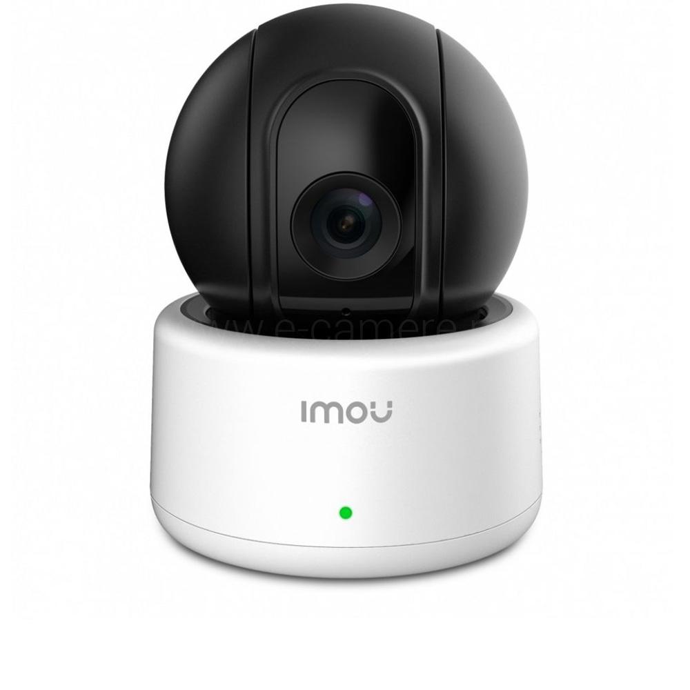 Cel mai bun pret pentru camera HD DAHUA IPC-A22 cu 2 megapixeli, pentru sisteme supraveghere video