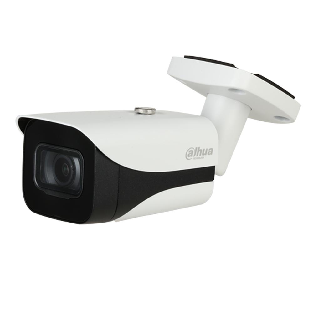 Cel mai bun pret pentru camera HD DAHUA IPC-HFW5541E-SE cu 5 megapixeli, pentru sisteme supraveghere video