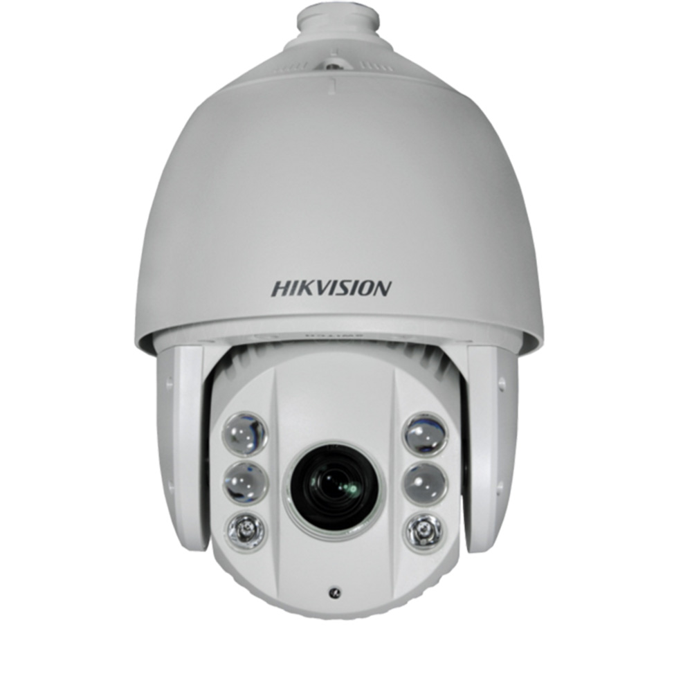 Camera 2MP Exterior, IR 150m, Zoom 25x - HikVision DS-2AE7225TI-A