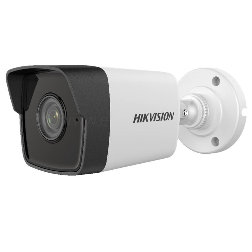 Cel mai bun pret pentru camera HD HIKVISION DS-2CD1023G0-IU-28 cu 2 megapixeli, pentru sisteme supraveghere video