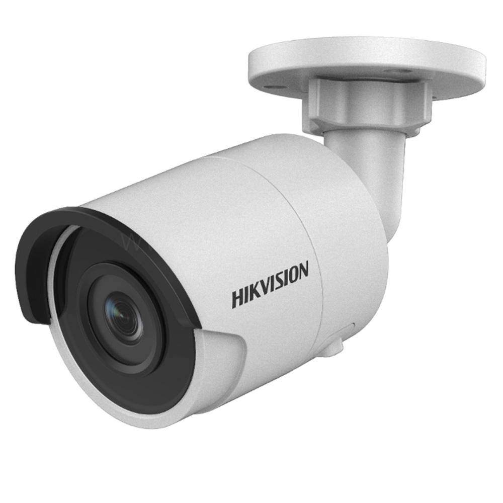 Cel mai bun pret pentru camera HD HIKVISION DS-2CD2043G0-I cu 4 megapixeli, pentru sisteme supraveghere video