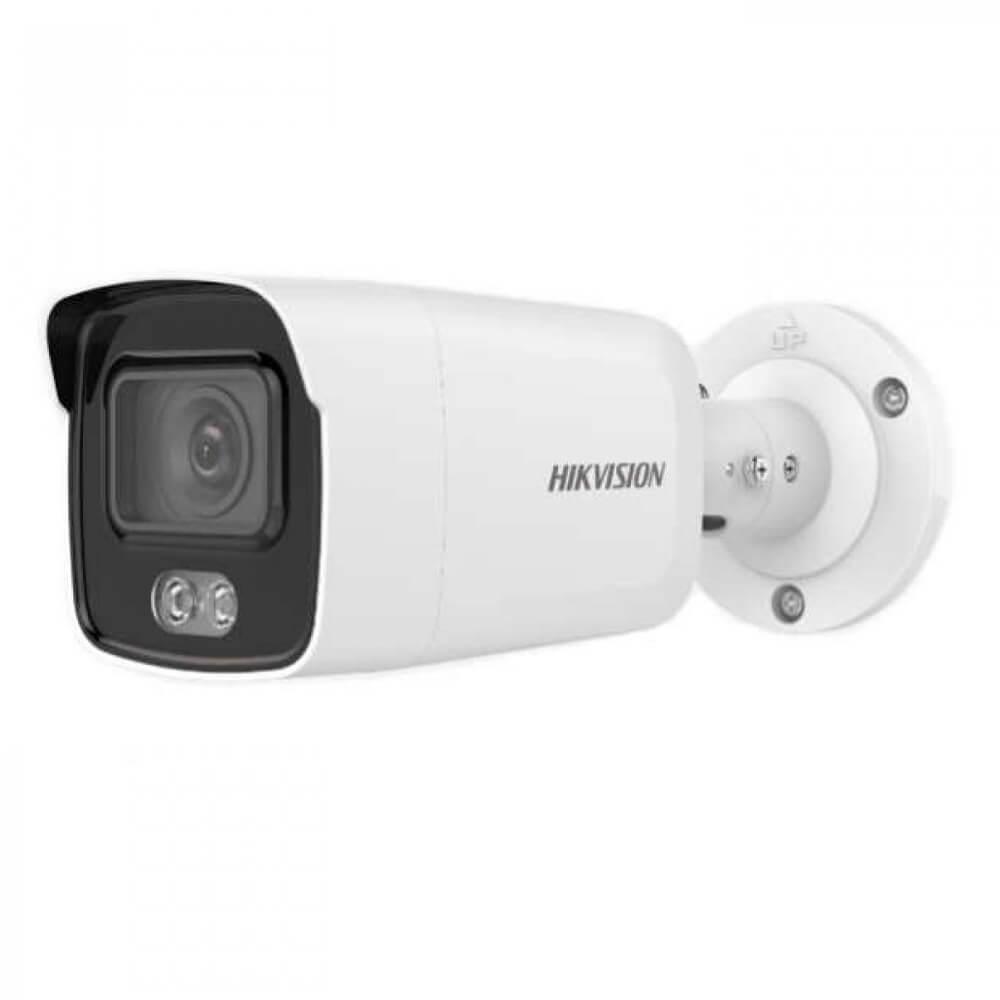 Cel mai bun pret pentru camera HD HIKVISION DS-2CD2047G1-L cu 4 megapixeli, pentru sisteme supraveghere video