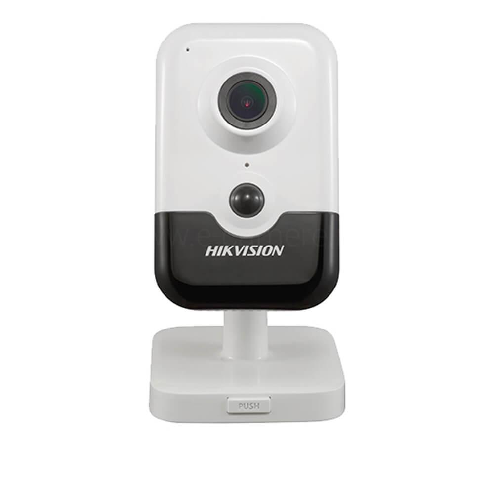 Cel mai bun pret pentru camera HD HIKVISION DS-2CD2463G0-IW28W cu 6 megapixeli, pentru sisteme supraveghere video