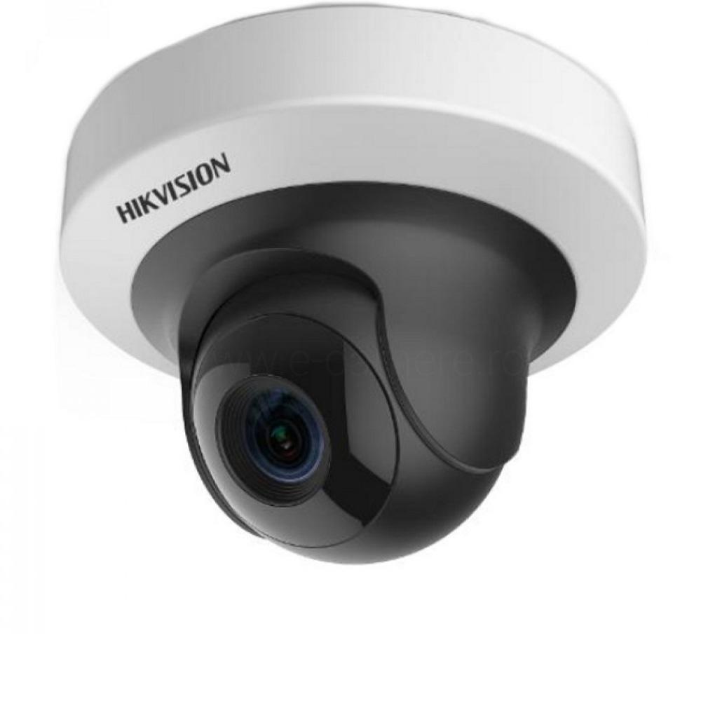 Cel mai bun pret pentru camera HD HIKVISION DS-2CD2F22FWD-I-28 cu 2 megapixeli, pentru sisteme supraveghere video