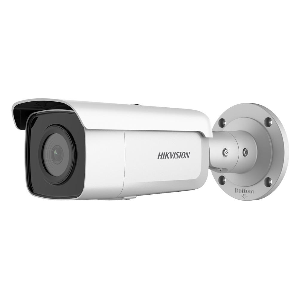 Cel mai bun pret pentru camera HD HIKVISION DS-2CD2T26G2-4I cu 2 megapixeli, pentru sisteme supraveghere video