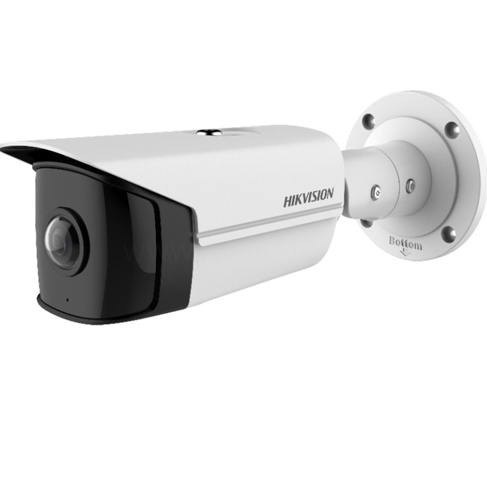 Cel mai bun pret pentru camera HD HIKVISION DS-2CD2T45G0P-I cu 4 megapixeli, pentru sisteme supraveghere video