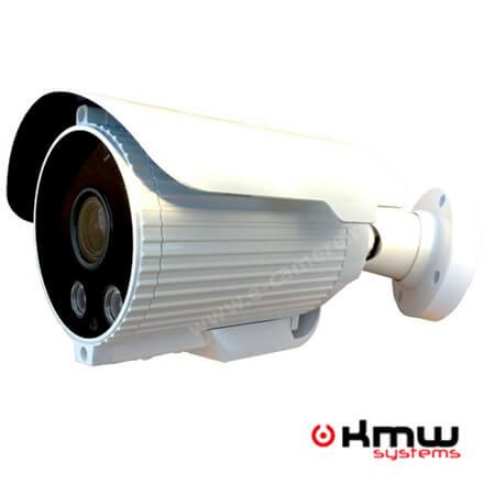 Cel mai bun pret pentru camera HD KMW KM-9100IP cu 1.3 megapixeli, pentru sisteme supraveghere video