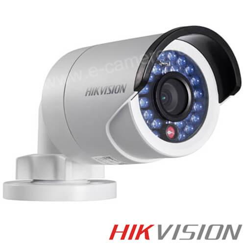 Cel mai bun pret pentru camera IP HIKVISION DS-2CE16D5T-IR cu 2 megapixeli, pentru sisteme supraveghere video