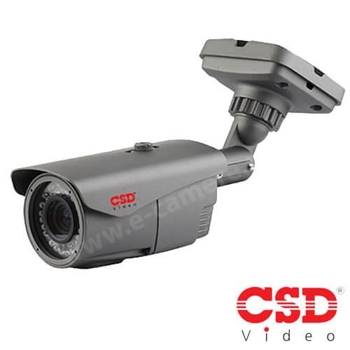 Cel mai bun pret pentru camera IP CSD CSD-BN2A130 cu 1 megapixeli, pentru sisteme supraveghere video