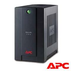 UPS cu management 700VA 390W - APC BX700UI