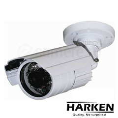 Camera supraveghere video exterior<br /><strong>Harken CAM1000O-001</strong>