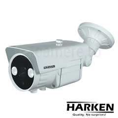Camera supraveghere video HD exterior<br /><strong>Harken CAM1200O-001</strong>