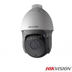 Camera IP 2 MP, Exterior, Zoom 20x, IR 100m, POE, Slot Card - HikVision DS-2DE4220IW-DE