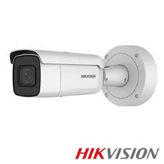 HikVision DS-2CD2665FWD-IZS CAMERA asemanatoare cu HikVision DS-2CD2665FWD-IZS la pret mic