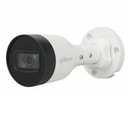 Camere pentru instalare DVR Guard View GHD1-2041TMH