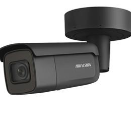 HikVision DS-2CD2685FWD-IZS(B) CAMERA asemanatoare cu HikVision DS-2CD2685FWD-IZS(B) la pret mic
