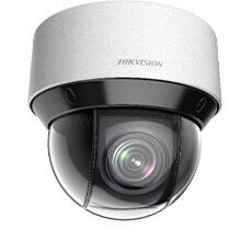 HikVision DS-2DE4A215IW-DE CAMERA asemanatoare cu HikVision DS-2DE4A215IW-DE la pret mic