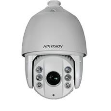 HikVision DS-2DE7430IW-AE CAMERA asemanatoare cu HikVision DS-2DE7430IW-AE la pret mic