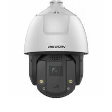 HikVision DS-2DE7S425MW-AEB5 CAMERA asemanatoare cu HikVision DS-2DE7S425MW-AEB5 la pret mic
