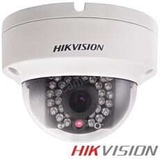 Camera supraveghere video IP exterior<br /><strong>HikVision DS-2CD2132F-IWS</strong>