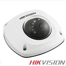 Camera supraveghere video IP exterior<br /><strong>HikVision DS-2CD2532F-IS</strong>