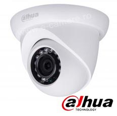 Camera supraveghere video HD exterior<br /><strong>Dahua HAC-HDW2220S</strong>