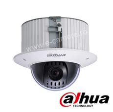 Camera supraveghere video HD exterior<br /><strong>Dahua SD42C112I-HC</strong>