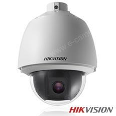 Camera supraveghere video exterior<br /><strong>HikVision DS-2AE5154-A</strong>