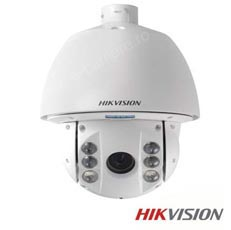 Camera supraveghere video exterior<br /><strong>HikVision DS-2AE1-714</strong>