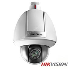 Camera supraveghere video exterior<br /><strong>HikVision DS-2AF1-514</strong>